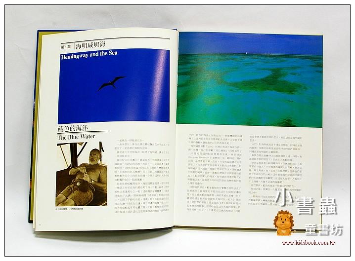 內頁放大:世界文學寫真紀行1:海明威與海-Hemingway and the Sea(絕版套書解套)