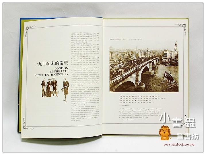 內頁放大:世界文學寫真紀行6:福爾摩斯探案-Sherlock Holmes,s London(絕版套書解套)