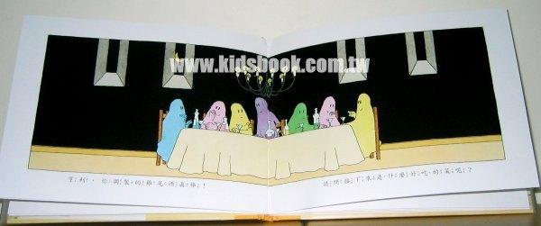 內頁放大:精靈的晚餐