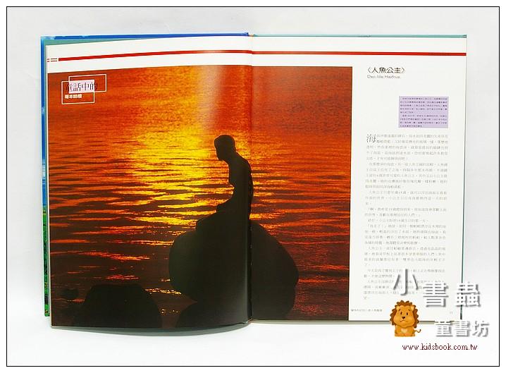 內頁放大:世界文學寫真紀行7:安徒生童話-H. C. Andersen Som en Rejsende(絕版套書解套)