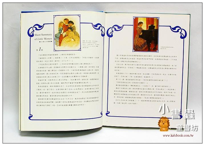 內頁放大:世界文學寫真紀行14:小婦人-Little Women(絕版套書解套)