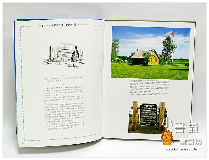 內頁放大:世界文學寫真紀行15:草原上的小木屋-Little House on the Prairie(絕版套書解套)