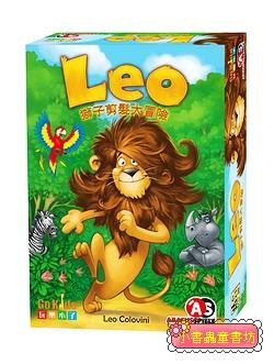 獅子剪髮大冒險 桌上遊戲 (中文版) Leo