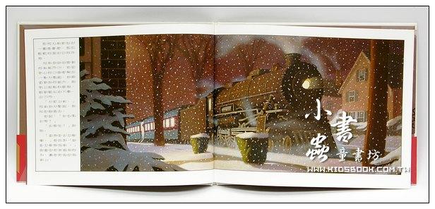 內頁放大:北極特快車(79折)