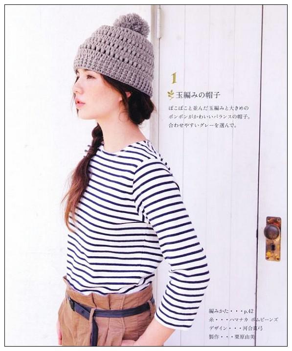 內頁放大:鉤針編織的溫暖小物(帽子、圍巾、包包、手套、圓座、室內鞋…)(79折)
