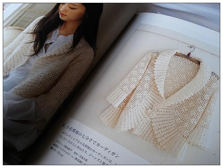 內頁放大:(無垢)綿線編織小物和衣服1(79折)