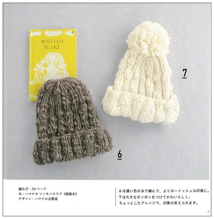 內頁放大:手工編織造型毛帽(36款)