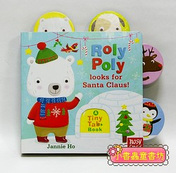 Roly Poly looks for Santa Claus! (硬頁拉拉書)