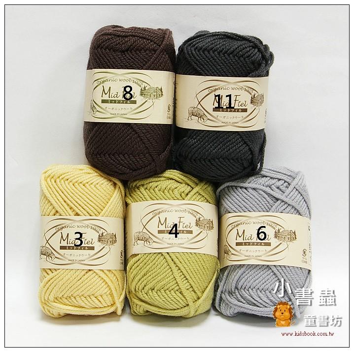 內頁放大:有機羊毛線L(Organic Wool Field)(編號: )(每捲計價)