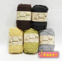 有機羊毛線L(Organic Wool Field)(編號: )(每捲計價)