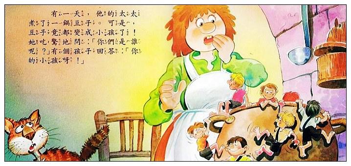 內頁放大:鹿橋童話故事:小豆子+小錫兵+藍鬍子+小人國遊記 (特價品)
