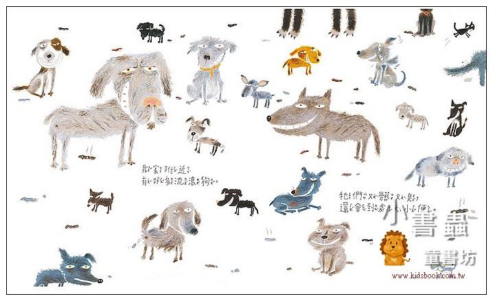 內頁放大:我和我家附近的流浪狗 (85折)