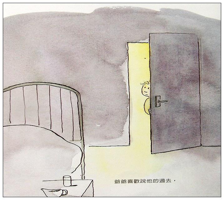 內頁放大:爺爺的天使(79折)
