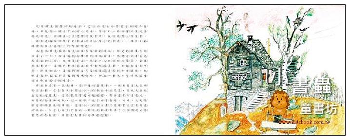 內頁放大:樹木的四季之歌(79折)