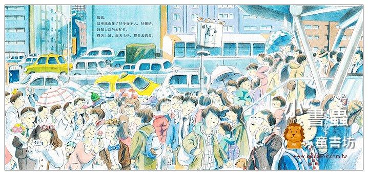 內頁放大:想念 (85折)