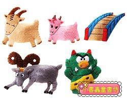 童話手指玩偶-三隻羊過橋 絕版品 可訂數量:1