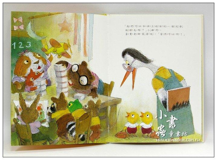 內頁放大:小雞上學(79折)