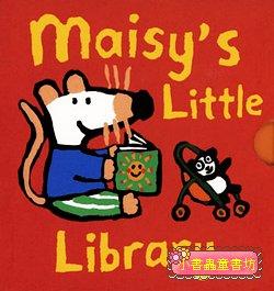 小鼠波波硬頁書:MAISY,S LITTLE LIBRARY (內含4本書)(波波的小小圖書館)