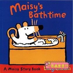 小鼠波波繪本故事(幼幼):Maisy,s bath time(波波洗澡嘍!)(平裝)