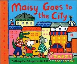 小鼠波波繪本故事:MAISY GOES TO THE CITY(波波進城去)(平裝)