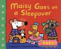 小鼠波波繪本故事:Maisy Goes on a Sleepover(波波到朋友家過夜)(平裝)