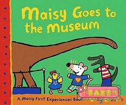 小鼠波波繪本故事:Maisy Goes to the Museum(波波去博物館) (平裝)