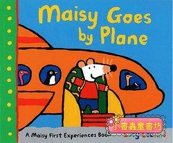 小鼠波波繪本故事:Maisy Goes by plan(波波搭飛機)(平裝)