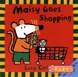 小鼠波波繪本故事(幼幼):Maisy goes Shopping(波波買東西)(平裝本)