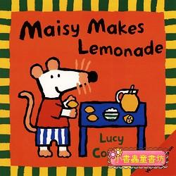 小鼠波波繪本故事(幼幼):Maisy Makes Lemonade(波波做檸檬水)(平裝本)