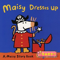 小鼠波波繪本故事(幼幼):Maisy Dresses Up(波波變裝派對)(平裝本)