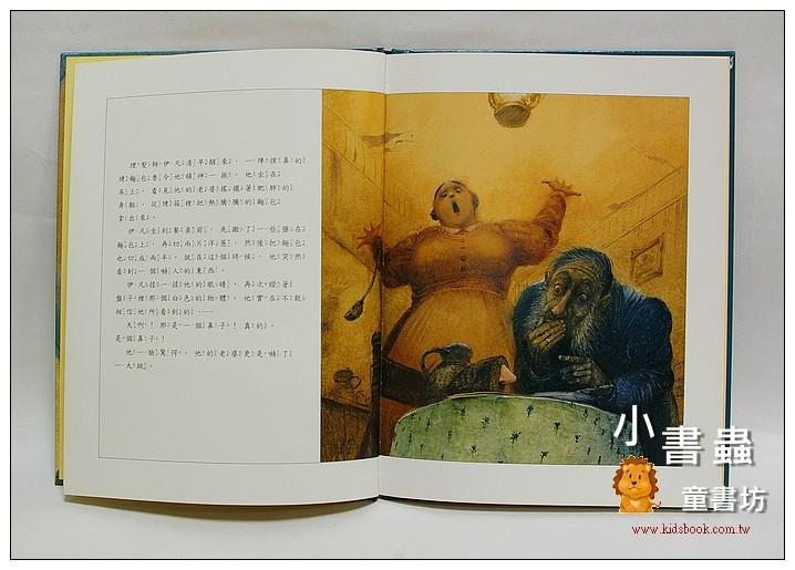 內頁放大:大師名作繪本:鼻子不見啦(果戈理)(絕版書)
