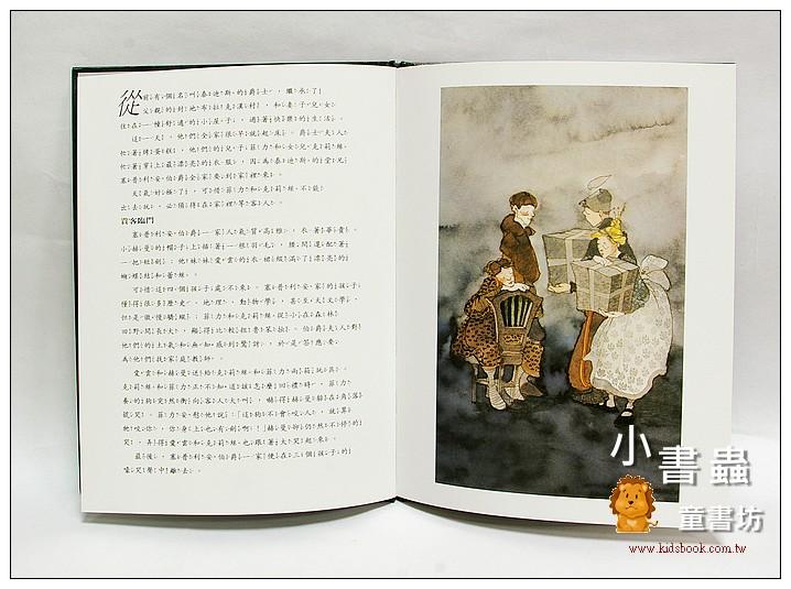 內頁放大:大師名作繪本:奇妙的小孩(霍夫曼)(絕版書)