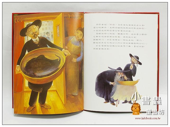 內頁放大:大師名作繪本:海烏姆村的鯉魚(以撒辛格)(絕版書)