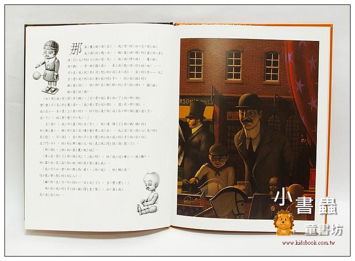 內頁放大:大師名作繪本:魔術商店(威爾斯)(絕版書)