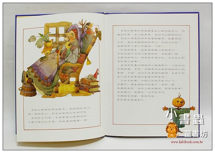 內頁放大:大師名作繪本:羽毛冠(霍桑)(絕版書)