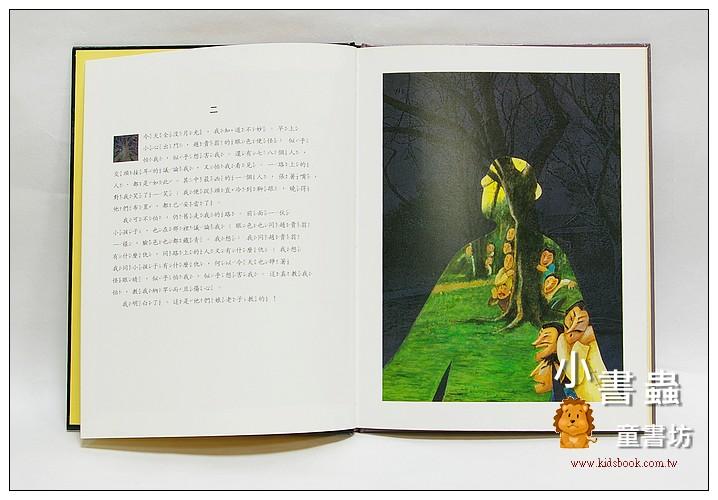 內頁放大:大師名作繪本:狂人日記(魯迅)