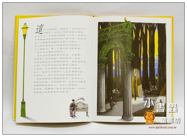 內頁放大:大師名作繪本:黃昏(沙奇)
