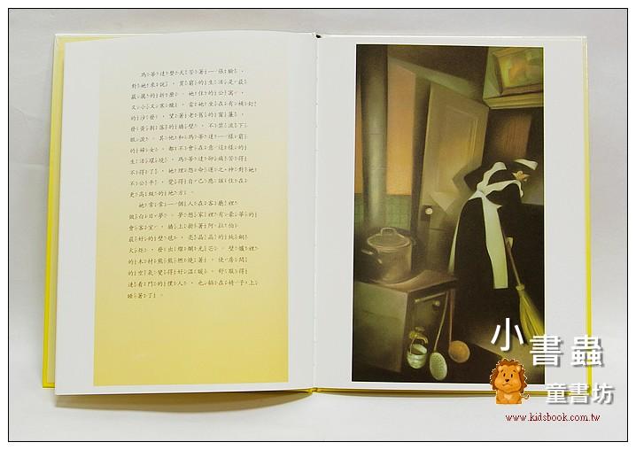 內頁放大:大師名作繪本:項鍊(莫泊桑)