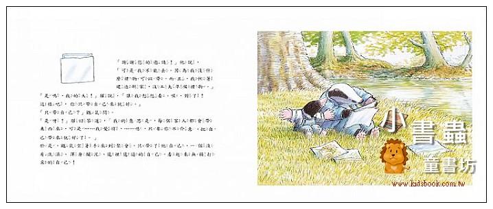 內頁放大:鼴鼠的禮物(附贈掃碼聽中英文故事) (79折)