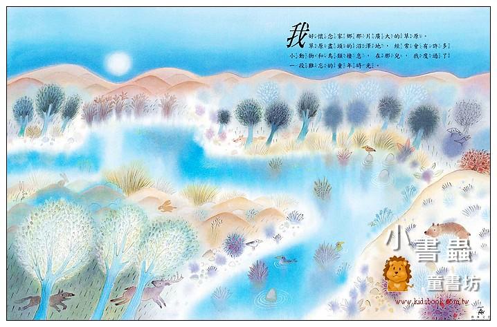 內頁放大:小鵪鶉 (大師名作繪本系列)