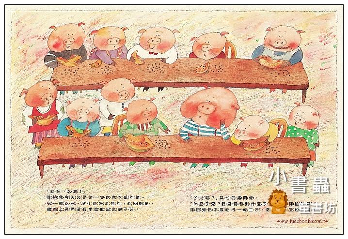 內頁放大:子兒,吐吐(25週年紀念版附中英雙語CD) (79折)