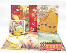 台灣童話繪本(6書+導讀+6CD)(絕版書)