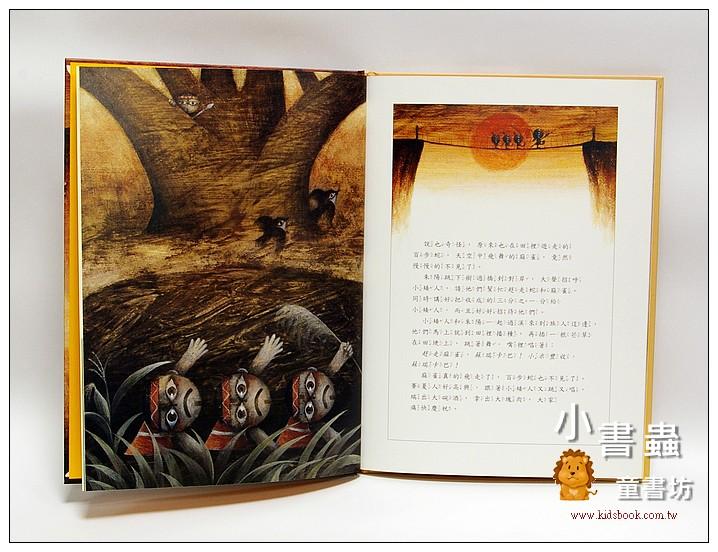 內頁放大:台灣童話繪本─矮靈祭(絕版書)