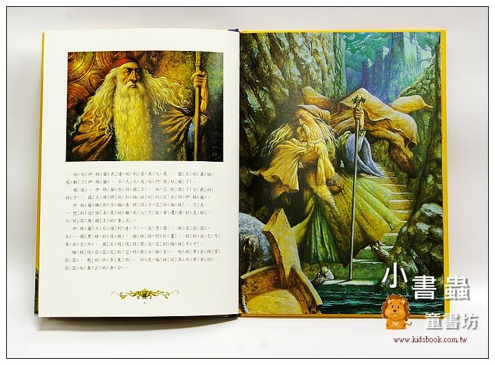 內頁放大:世界文學名著寶庫─亞瑟王(附注音)(絕版書)