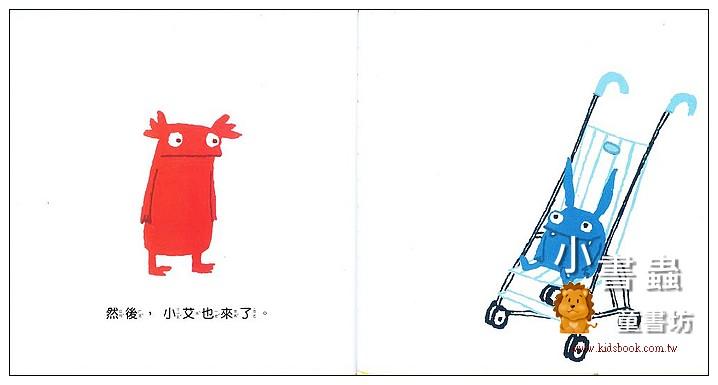 內頁放大:小艾! 不要這樣! (79折)