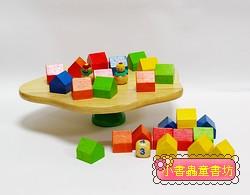平衡遊戲組(盒損庫存品出清)