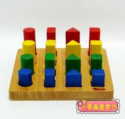 幾何盤(盒損庫存品出清)