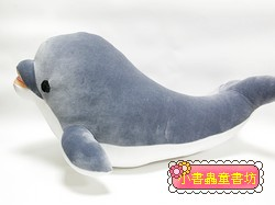 手工綿柔大布偶:海豚 (灰) (台灣製造)