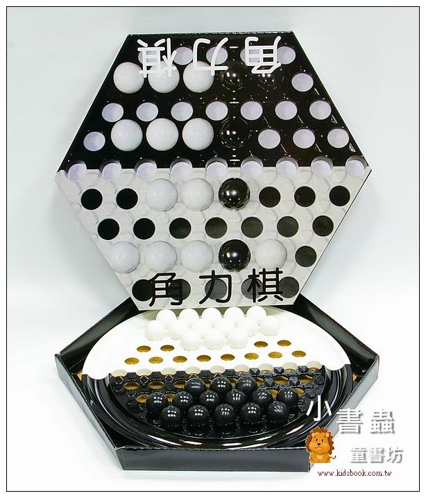內頁放大:正版「角力棋」(黑白棋盤)(台灣製造)又名「相撲棋」(59折)