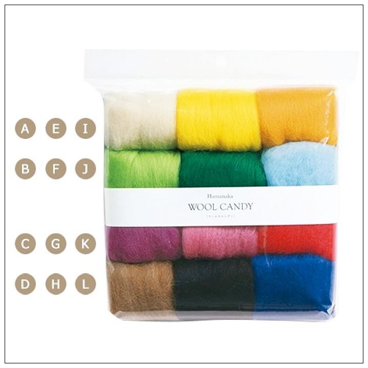 內頁放大:12色羊毛條組合包-1 (基本選擇)